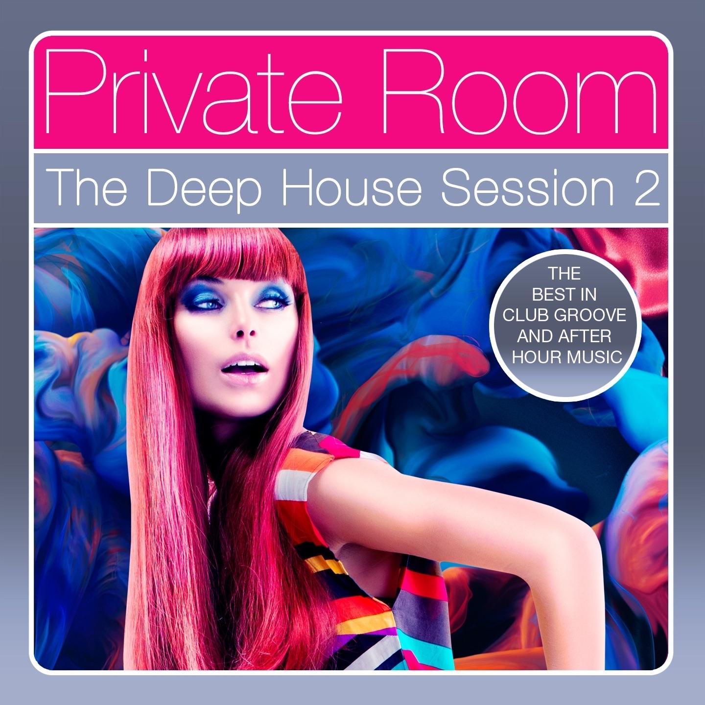 Приват комната онлайн 14 фотография