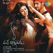 Krishnam Vande Jagadgurum (Original Motion Picture Soundtrack)