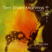 Ten Short Mantra Volume 2