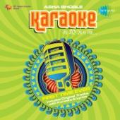 Gaa Mere Sang Gaa (Karaoke)