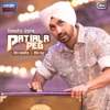 Patiala Peg Single