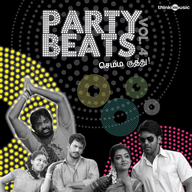 Party Beats, Vol. 4 by Various Artists