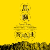 Beyond Beauty – Taiwan from Above and Soundscape