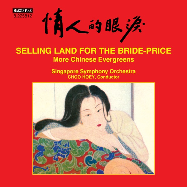 Selling Land for the Bride-Price - More Chinese Evergreens