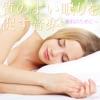Music To Encourage Good Sleep Quality For Beautiful Skin