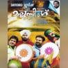 Mallu Singh (Original Motion Picture Soundtrack) - EP