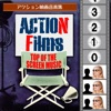 Top of the Screen Music: Action Films