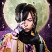 Murasaki - EP