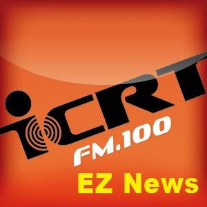 ICRT EZ-News