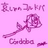 Passionate Cordoba - Single
