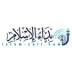 أحدث تلاوات موقع نداء الإسلام