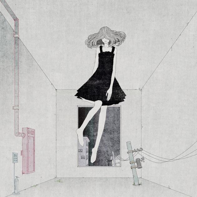 Inakunaru (feat. Phasma) - Kidkanevil