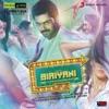 Biriyani Original Motion Picture Soundtrack