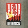 CCCP - Live in Moscow, UB40
