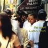 Lucky Man - EP, The Verve
