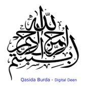 Qasida Burda (Short Version)