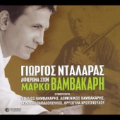 George Dalaras & Horodia - Ela Na Pame Eki Pou Les (Live) artwork