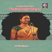 Sampradaya Series - Bhajanasankeertanam