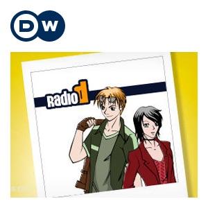 Radio D | Învăţarea limbii germane | Deutsche Welle