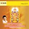 Sri Venkateswara Sahasranama Stothram