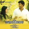 Dheerudu (Original Motion Picture Soundtrack) - EP