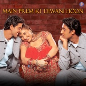 [Descargar Mp3] Kasam Ki Kasam MP3