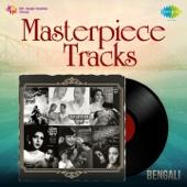 Masterpiece Tracks - Bengali