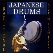 Japanese Drums. Traditional Rhythm from Japan
