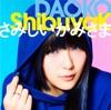 ShibuyaK /SamishiiKamisama - Single
