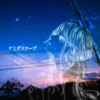 Namida Scape - Single