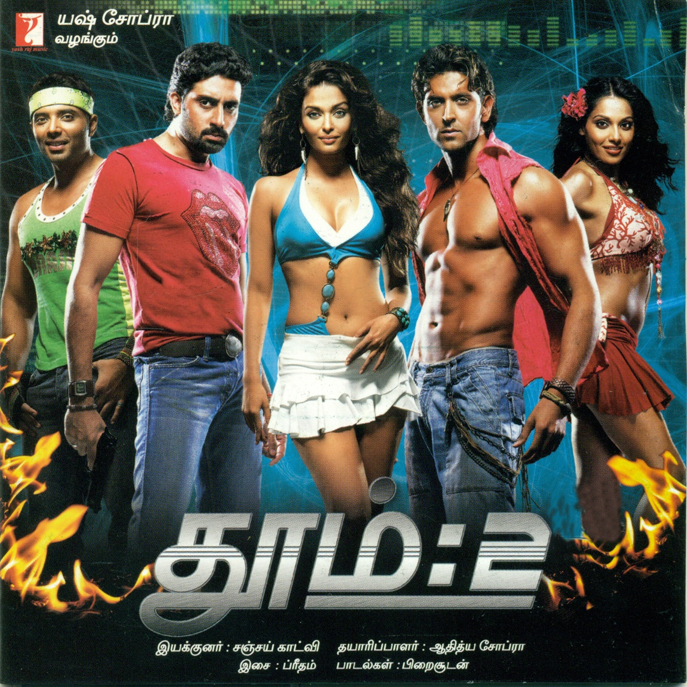 Dhoom 2 Movies In Tamil Softwarevoper