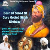 Best 20 Shabad of Guru Gobind Singh Birthday