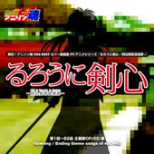 そばかす (第1話〜38話 OP)