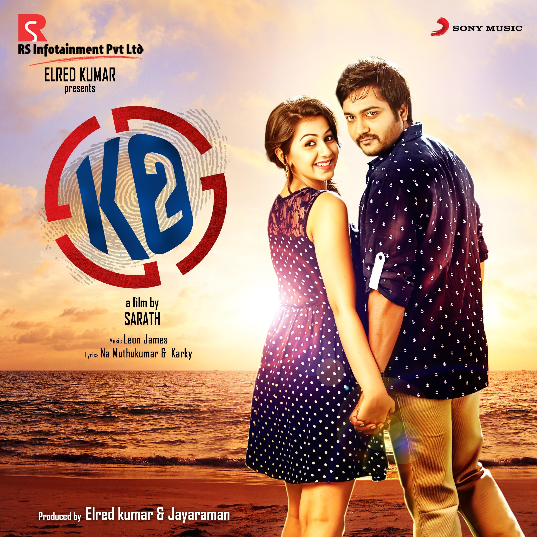 Three Tamil Movie Theme Music Free Download