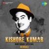 Kishore Kumar Birthday Special - Bengali - Kishore Kumar