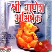 Shree Ganpati Arati
