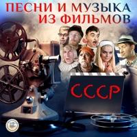 НЕВИННЫЙ Вячеслав - Губит Людей Не Пиво