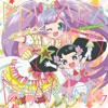 プリパラ☆ダンシング!!! - EP