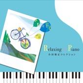 Relaxing Piano - Oda Kazumasa Collection