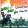 Ajinkya Bharat