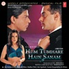 Hum Tumhare Hain Sanam Original Motion Picture Soundtrack