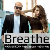 Breathe (feat. Люся Чеботина)