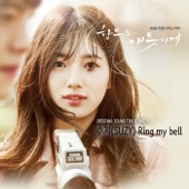 Ring My Bell - Suzy