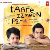 Taare Zameen Par (Original Motion Picture Soundtrack)