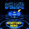 ZENRYOKU HERO - Single