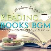 読書のためのBGM ~Concentrate & Relax~ 雨の日に聴きたい北欧ジャズ