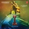 I (Hindi) [Original Motion Picture Soundtrack]