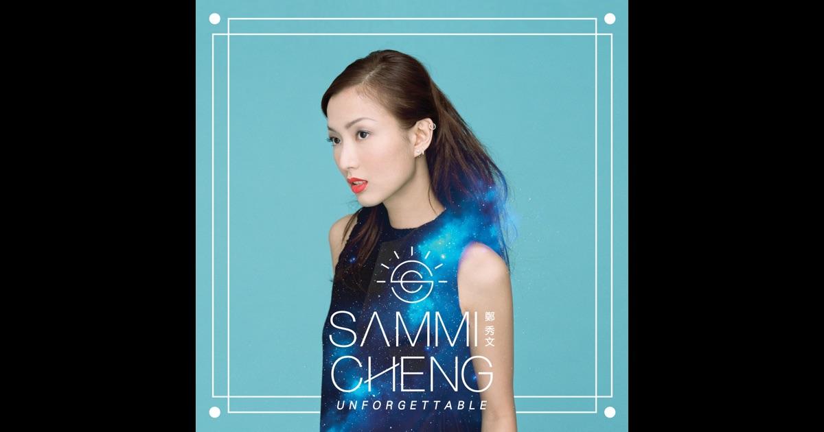捨不得你 (Unforgettable Version) - Single by Sammi Cheng on ...