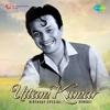 Uttam Kumar - Birthday Special - Bengali