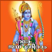 Sree Rama Jaya Rama